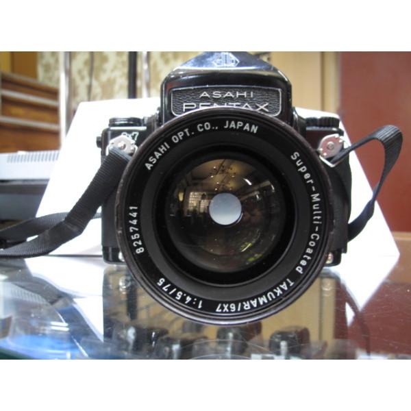 Pentax 67 +  Takumar 75mm f/ 4.5